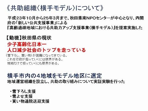 ネットワーク (1).jpg