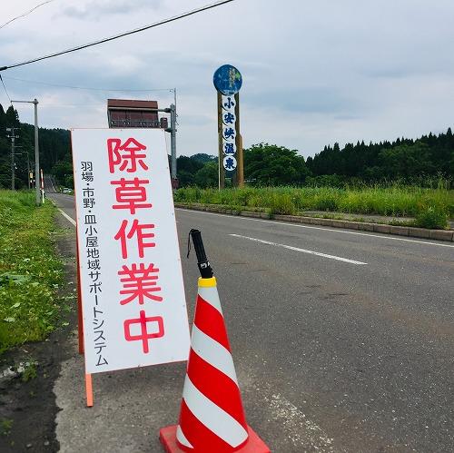 s-IMG_7633 (編集済み).jpg