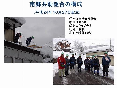 s-スライド8.jpg